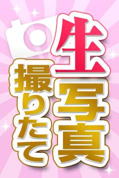 新橋ラブストーリー - はづき